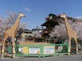 天王学園幼稚園