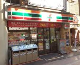 セブンイレブン町田駅東口の画像1
