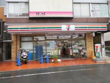 セブンイレブン町田森野2丁目店の画像1