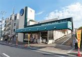 (株)いかりスーパーマーケット 岡本店