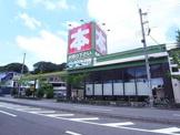 ブックマーケット 名谷店