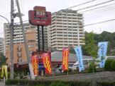 ガスト 名谷店