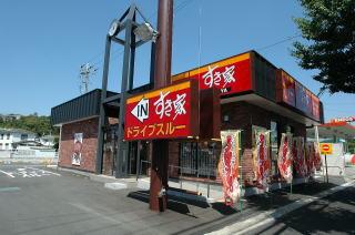 すき家 垂水名谷店の画像1