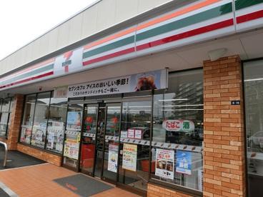 セブンイレブン玉川学園2丁目店の画像1