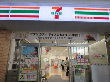 セブンイレブン町田成瀬駅南口の画像1