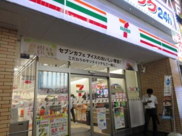 セブンイレブン町田市南成瀬店の画像1