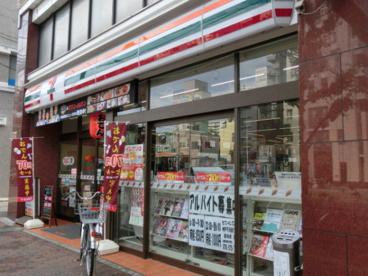 セブン−イレブン 神戸下沢通1丁目店の画像1