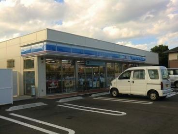 ローソン・神戸古湊通一丁目店の画像1