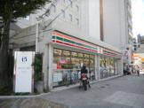 セブンイレブン神戸西上橘通1丁目店