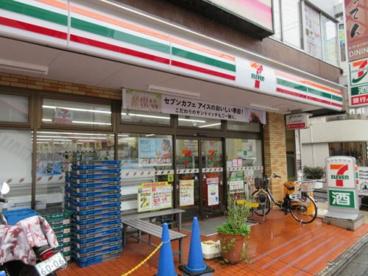 セブンイレブン町田成瀬台3丁目店の画像1