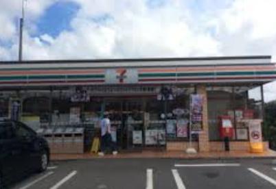セブンイレブン町田山崎新道店の画像1