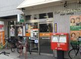 西淀川柏里郵便局