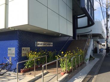 八戸ノ里ドライビングスクールの画像2