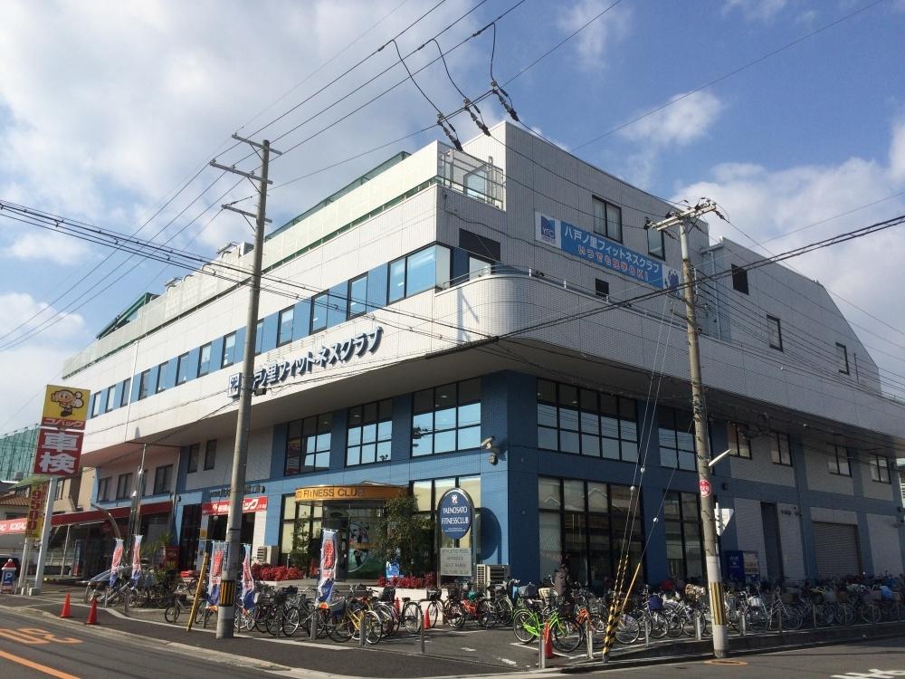 八戸ノ里フィットネスクラブの画像
