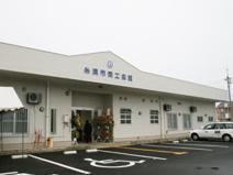 糸満市商工会館