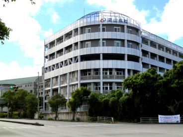 南山病院の画像1