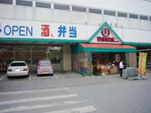 ユニオン 豊見城店