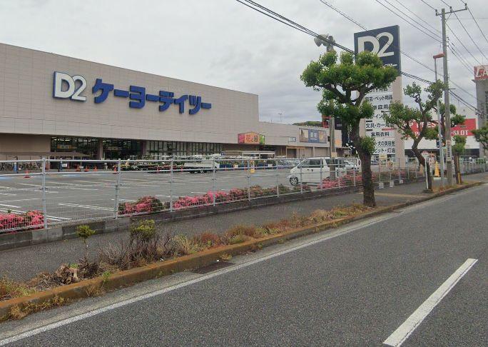 ケーヨーデイツー久里浜店の画像