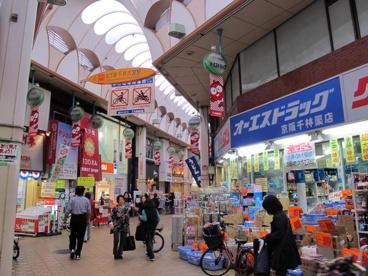 オーエスドラッグ京阪千林薬店の画像1