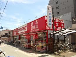 コクミン大和田店の画像1