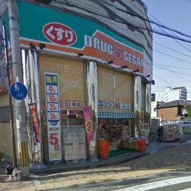 ドラッグセガミ京阪守口駅前店の画像1