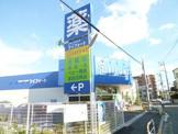 ライフォート南寺方店