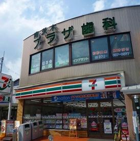 セブンイレブン茨木東奈良3丁目店の画像1