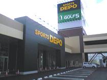 スポーツデポ豊崎店の画像1
