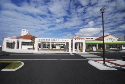 道の駅豊崎の画像1