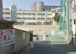 門真市立 古川橋小学校の画像1