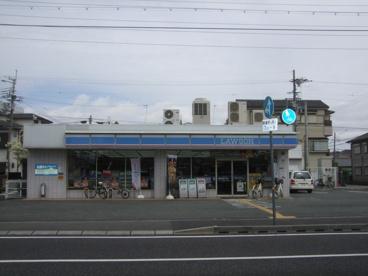 ローソン大島店の画像1