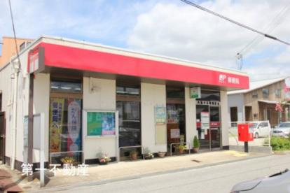 西脇中本町郵便局の画像1