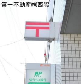 西脇豊川郵便局の画像1