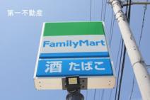ファミリーマート上野店
