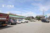 ファミリーマート南本町店