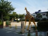 金田町 きりん公園