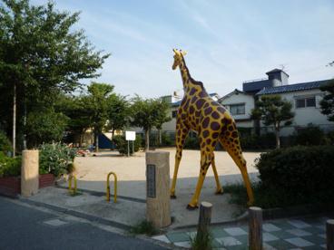 金田町 きりん公園の画像1