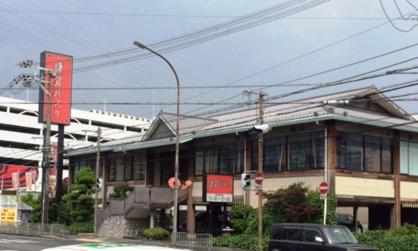 鎌倉パスタ守口店の画像1