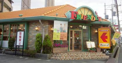 フレンドリー 守口大日店の画像1