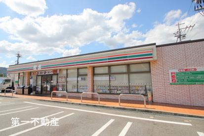 セブンイレブン西脇和布町店の画像1
