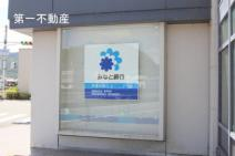 ㈱みなと銀行 西脇支店