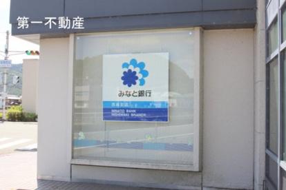㈱みなと銀行 西脇支店の画像1