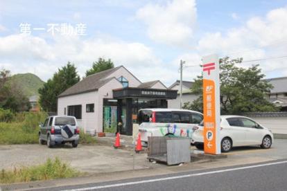 西脇津万簡易郵便局の画像1