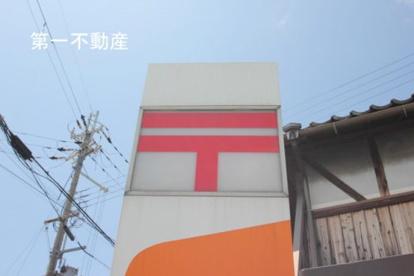 西脇東本町郵便局の画像1