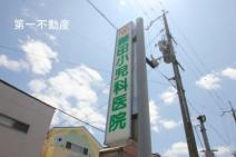 藤田小児科医院