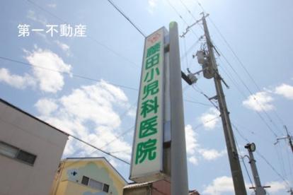 藤田小児科医院の画像1
