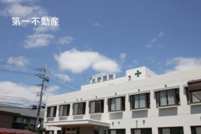 生野医院の画像1