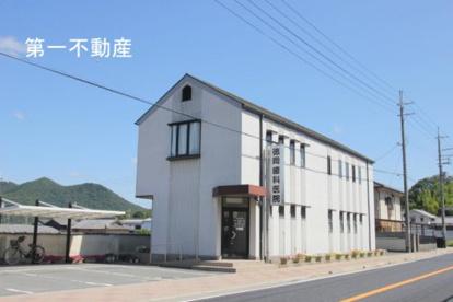 徳岡歯科医院の画像1