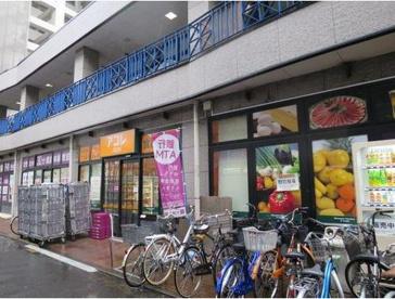 アコレ 西新井1丁目店の画像1