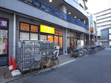 アコレ 西新井1丁目店の画像2